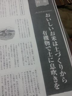 20121108_232216 (1).jpg